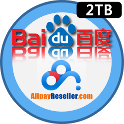 Baidu Cloud (Exclusive Account)
