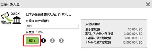 neteller-topup-bank2-usd-jp