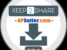 Keep2Share K2S 高级帐号 激活码 卡密 白金会员 – 客户购买专页