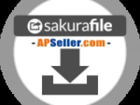 SakuraFile 高级帐号 激活码 卡密 白金会员 - 客户购买专页