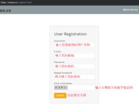StoreX 注冊和高级帐号激活码使用教学