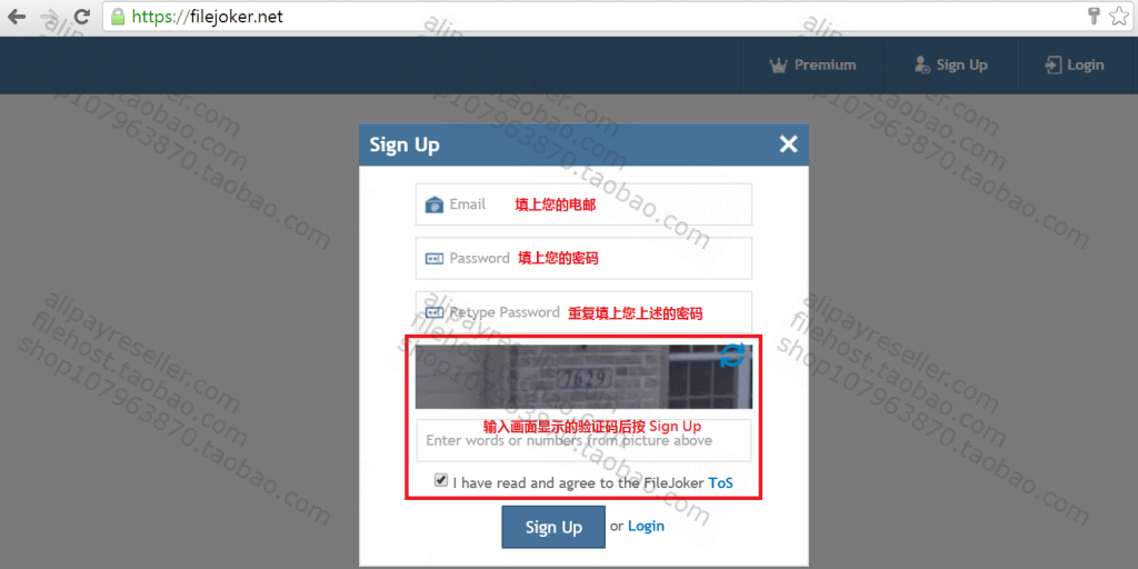 FileJoker 注冊和高级帐号激活码使用教学