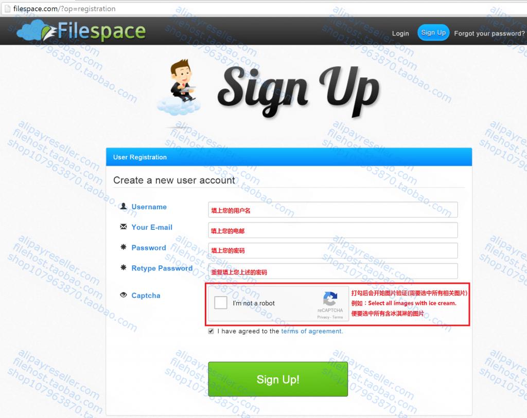 FileSpace 注冊和高级帐号激活码使用教学
