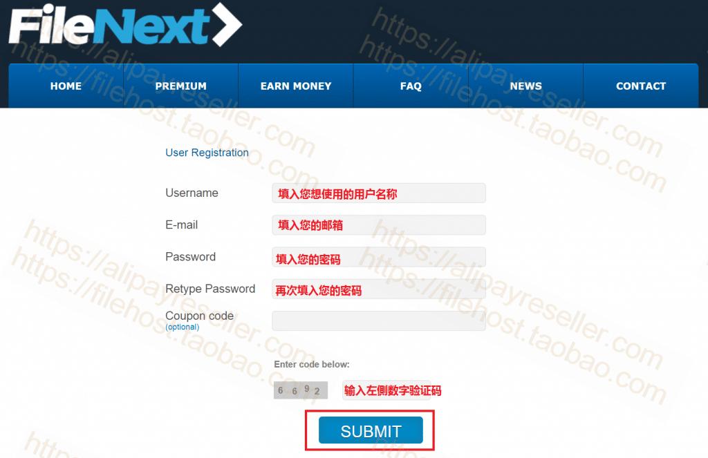 FileNEXT 注冊和高级帐号激活码使用教学