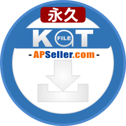 katfile-apseller-lifetime-china